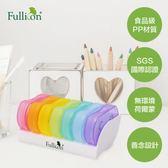 【護立康】7日彩虹保健盒