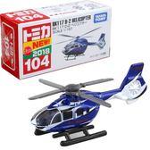 TOMICA #104 BK117 川崎直升機 TOYeGO 玩具e哥