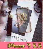【萌萌噠】iPhone 7 Plus (5.5吋)  MLGB 骷髏獅子頭保護殼 透明全包電鍍邊軟殼 手機殼 手機套