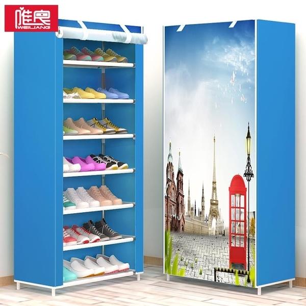 唯良簡易學生鞋架鋼管組裝多層門後小鞋架宿舍加固經濟型收納鞋櫃MBS『潮流世家』
