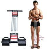 拉力器擴胸器男仰臥起坐拉力繩彈簧臂力器多功能運動家用健身器材 免運商品