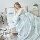 #B192#100%天然極致純棉5x6.2尺標準雙人床包+枕套三件組(不含被套)*台灣製 床單
