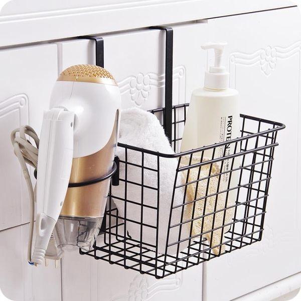 浴室用品鐵藝櫥柜收納掛籃浴室門背收納籃 瀝水收納架