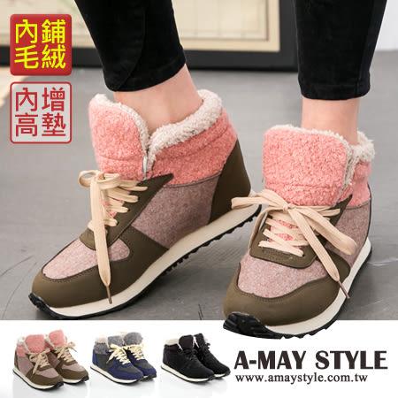 現貨-內增高-毛線絨拼色內增高休閒鞋 G1-2