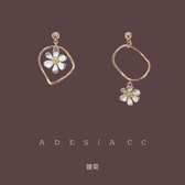 ADES 小雛菊 超愛不對稱個性設計森系清新風復古花朵耳環A75