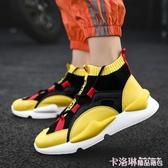 夏季透氣2020春季新款韓版潮流男鞋男士襪子潮鞋百搭運動休閒增高 極速出貨