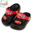 《布布童鞋》Disney閃電麥坤賽車傳說黑色兒童布希鞋(15~20公分) [ D9A304D ]