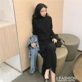 2019春夏季新款長袖修身高領純色后開叉女過膝長款打底連衣裙長裙-ifashion