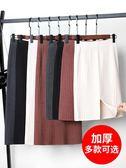 加厚針織百褶裙短半身裙子女秋冬季中長款開叉一步裙包臀毛線黑色