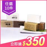 【10件350】南王 抹草皂/檀香皂/蘋果花語皂(100g) 3款可選【小三美日】沐浴肥皂