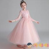 兒童禮服公主裙秋裝女童連身裙花童蓬蓬紗洋裝主持演出禮服【淘嘟嘟】