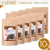 LEHO《嚐。原味》香濃黑磚黑芝麻糕300g(10包)(平均1包$240元)