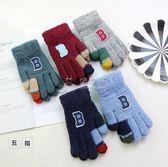 男童保暖手套 手套保暖可愛冬天7-8男童加絨五指10歲小孩男孩 俏女孩