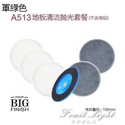 家用電動清潔衛生間用刷墻面地板瓷磚拋光打蠟浴室玻璃的刷子神器 果果輕時尚