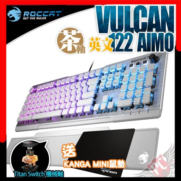 [ PC PARTY ] 送鼠墊 德國冰豹 ROCCAT VULCAN 122 AIMO 機械電競鍵盤 白 茶軸 英文