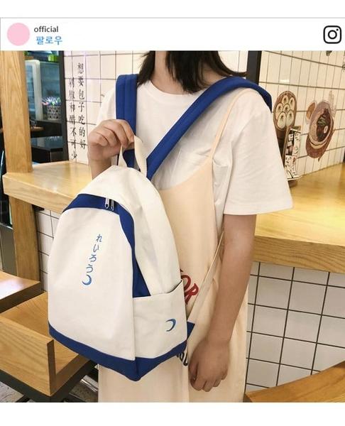 後背包 韓版高中大學生日系校園森系古著感帆布背包雙肩包 淇朵市集