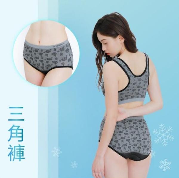 【大銀家】京美 機能型涼感內衣褲4入組(三角款)