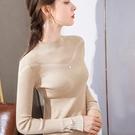 半高領內搭性感拼接網紗喇叭袖針織衫(S-2XL可選)/設計家 AL50105