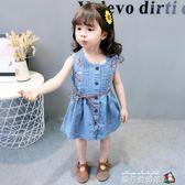 童裝女童夏裝2018新款韓版女寶寶牛仔裙子夏季兒童洋裝背心裙潮 魔方數碼館