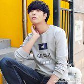 衛衣男士長袖T恤寬鬆圓領韓版學生潮流春季打底衫男裝上衣服 『CR水晶鞋坊』