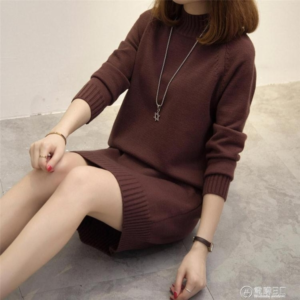 秋冬女士毛衣外穿慵懶半高領寬鬆套頭針織衫中長款打底衫韓版外套 電購3C
