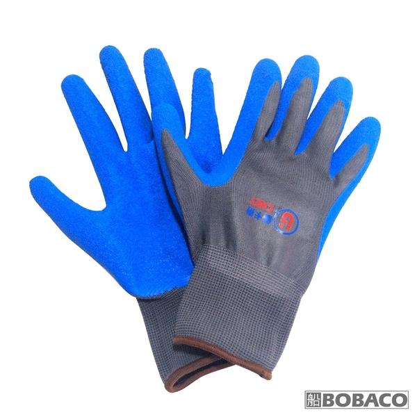 優卡得【乳膠止滑手套(藍)】防滑 止滑 安全 防護手套 工作手套