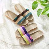 亞麻拖鞋女夏季室內防滑防臭家居家用一字拖情侶涼拖鞋男 東京衣櫃