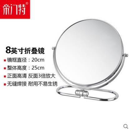 壁掛折疊便攜台式化妝鏡歐式圓形雙面高清梳妝鏡子【8寸亮銀色】