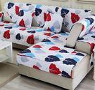 沙發墊坐墊防滑沙發蓋巾-lou4015
