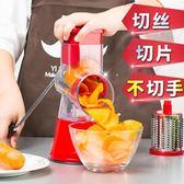 黃瓜擦絲器刨絲器多功能切菜器插切絲器家用馬鈴薯絲切絲器廚房神器  HM 居家物語