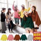 1009 正韓商品,俏皮的澎袖設計展現出女孩活潑青春的氛圍,版型顯瘦又百搭,是衣櫃必備的時尚單品!