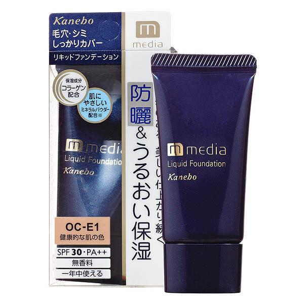 媚點media 防曬保濕礦物粉底液(健康膚色)OC-E1【屈臣氏】