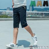 不退換 高規工作短褲【C118 】OBIYUAN 木釦拼接配色工作短褲 不退換