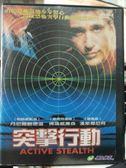 影音專賣店-Y60-023-正版DVD-電影【突擊行動】-丹尼爾鮑德溫 漢斯傑尼柯 佛瑞威廉森 提姆艾勃