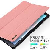 喚醒休眠 DUX DUCIS  三星 Galaxy Tab A2 10.5 平板皮套 超薄 全包 防摔 支架 保護殼