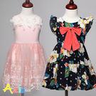 領口花朵造型、花草印花網紗無袖洋裝彩色花草印花、傘擺荷葉袖洋裝
