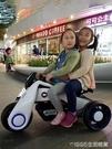 兒童電動摩托車三輪車小孩玩具男孩女寶寶電瓶童車大號可坐人充電 1995生活雜貨