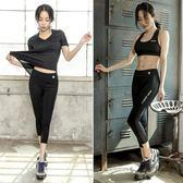 瑜伽服夏新款專業運動三件套裝顯瘦速干健身服套裝七分褲女  XY1639  【男人與流行】