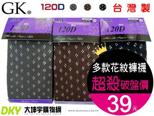 GK-6106 台灣製 GK 120丹移針小花褲襪 針織保暖 超殺破盤價39元