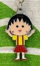 【震撼精品百貨】CHIBI MARUKO CHAN_櫻桃小丸子~吊飾-站*55555