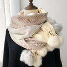 仿羊絨圍巾女可愛少女韓版百搭長款乳白拼接兔毛吊球保暖披肩 快速出貨