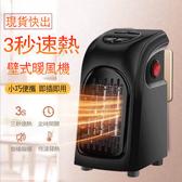 110V暖風機 取暖器 電暖器 現貨速出 暖氣循環機電暖器 迷你暖風機 速熱暖氣器 衛浴暖器