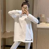 純棉白色T恤女長袖內搭春季秋裝2021年新款打底衫中長款寬鬆上衣 喵小姐