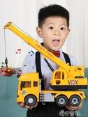兒童玩具吊車大號工程車男孩3歲寶寶仿真汽車模型吊機起重機 港仔HS