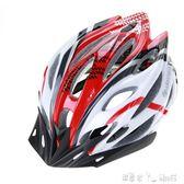 虎王 騎行頭盔 男女一體成型自行車頭盔山地車頭盔 騎行裝備 「潔思米」