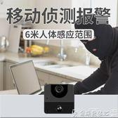 監控攝影機 攝像頭小型無線wifi網絡可連手機遠程隨身高清家用夜視室內監控器 爾碩LX
