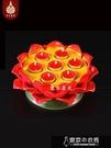 酥油燈 慧日星光食品級植物4小時100粒酥油燈8H環保無煙蠟燭燈佛供燈【快速出貨】