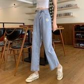 夏季韓版2020新款小雛菊薄款網紅高腰顯瘦九分闊腿牛仔褲女裝褲子 滿天星