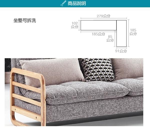 《固的家具GOOD》505-3-AT 1801卡布納L型布沙發【雙北市含搬運組裝】