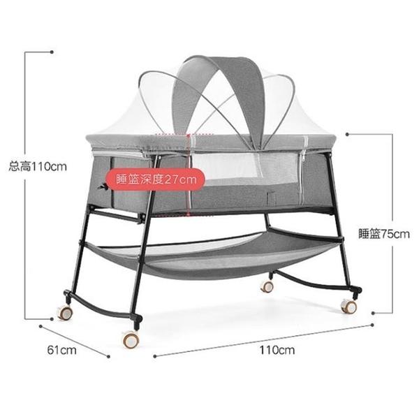 嬰兒床新生兒可摺疊